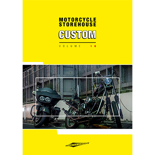 Motorcycle Storehouse Custom Catalog